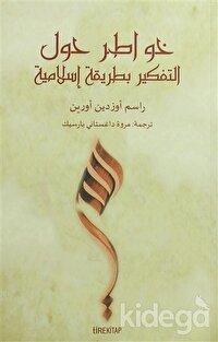 Müslümanca Düşünmek Üzere (Arapça)