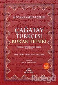 Çağatay Türkçesi Kur'an Tefsiri