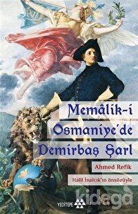 Memalik-i Osmaniye'de Demirbaş Şarl