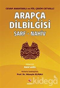 Cevap Anahtarlı ve Fiil Çekim Cetvelli Arapça Dilbilgisi