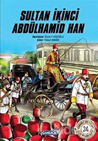 Sultan İkinci Abdülhamid Han