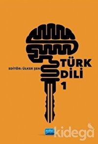 Türk Dili 1