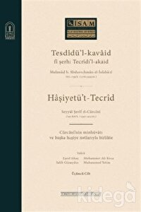Tesdidü'l-Kavaid Fi Şerhi Tecridi'l Akaid 3. Cilt