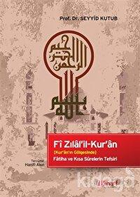 Fi Zılal'il-Kur'an