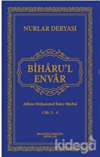Biharu'l Envar