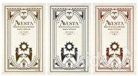 Avesta (Kahverengi, Gri, Kırmızı Renk)