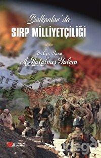 Balkanlar'da Sırp Milliyetçiliği