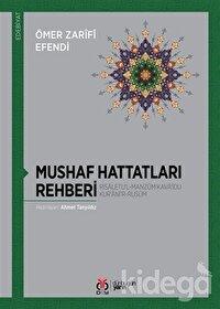 Mushaf Hattatları Rehberi