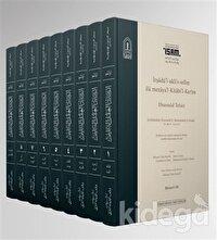 İrşadü'l-Akli's-Selim ila Mezaya'l-Kitabi'l-Kerim (9 Cilt Takım)