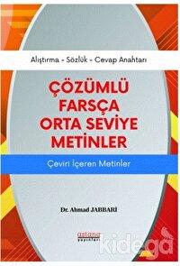 Çözümlü Farsça Orta Seviye Metinler
