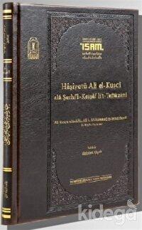 Haşiyetü Ali El-Kuşci Ala Şerhi'l-Keşşaf Lit-Teftazani
