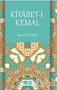 Kitabet-i Kemal