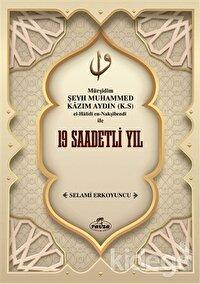 Mürşidim Şeyh Muhammed Kazım Aydın (K.S) El-Halidi En-Nakşibendi ile 19 Saadetli Yıl