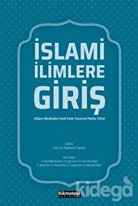 İslami İlimlere Giriş