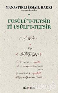 Fusulü't-Teysir Fi Usuli't-Tefsir