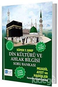 Süper 7. Sınıf Din Kültürü ve Ahlak Bilgisi Soru Bankası