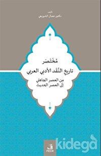 Cahiliye Döneminden Modern Döneme Kadar Muhtasar Arap Edebiyat Eleştiri Tarihi