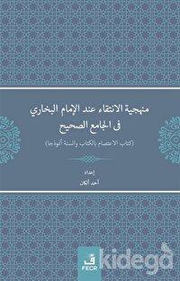 Menheciyyetü'l-İntikai inde'l-İmami'l-Buhari fi'l-Camii's-Sahih