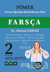 Fömer - Farsça 2 (Orta Seviye)