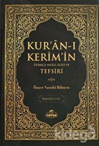 Kur'an-ı Kerim'in Türkçe Meali Alisi ve Tefsiri (8 Cilt Takım)