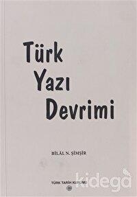 Türk Yazı Devrimi