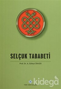 Selçuk Tababeti