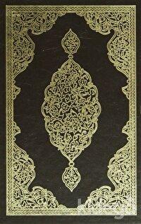 Kur'an-ı Kerim'den Sureler