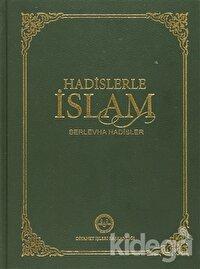 Hadislerle İslam (Orta Boy)