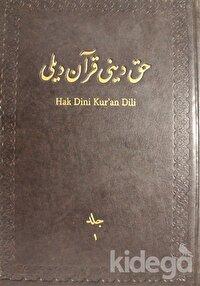 Hak Dini Kur'an Dili Meali Cilt: 1