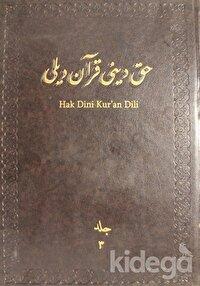 Hak Dini Kur'an Dili Meali Cilt: 3