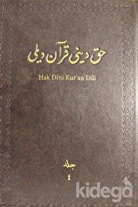 Hak Dini Kur'an Dili Meali Cilt: 4