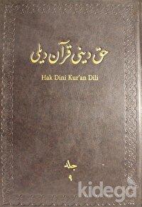 Hak Dini Kur'an Dili Meali Cilt: 9