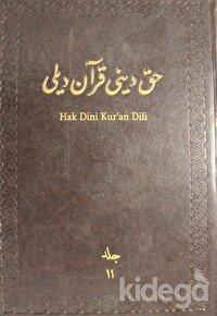 Hak Dini Kur'an Dili Cilt: 11