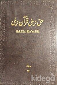 Hak Dini Kur'an Dili Meali Cilt: 12