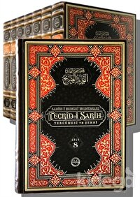 Sahih-i Buhari Muhtasarı Tecrid-i Sarih (8 Cilt Takım Büyük Boy)