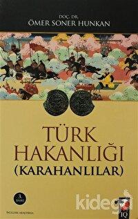 Türk Hakanlığı (Karahanlılar)