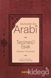 Tercümanü'l Eşvak
