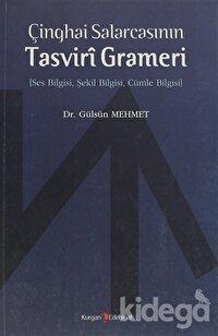 Çinghai SalarcasınınTasviri Grameri