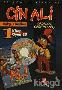 Cin Ali Cadaloz Cadı'ya Karşı Türkçe / ingilizce