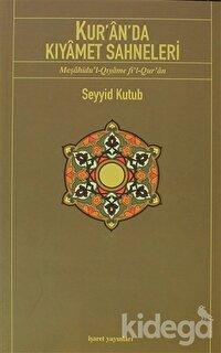 Kur'an'da Kıyamet Sahneleri
