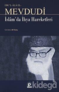 İslam'da İhya Hareketleri