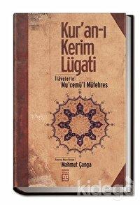 Kur'an-ı Kerim Lügati