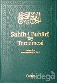 Sahih-i Buhari ve Tercemesi - Cilt 4