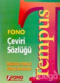 Tempus Çeviri Sözlüğü  (İngilizce / Türkçe - Türkçe / İngilizce)