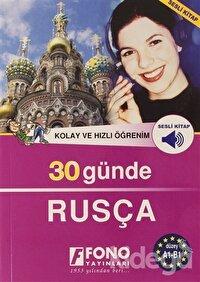 30 Günde Rusça
