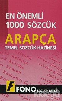 Arapçada En Önemli 1000 Sözcük