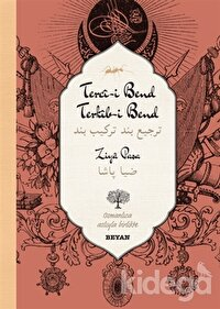 Terci-i Bend Terkib-i Bend (Osmanlıca-Türkçe)
