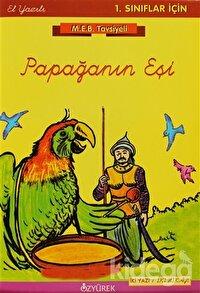 Harika Çocuk Serisi El Yazılı 1. Sınıflar İçin (20 Kitap Takım)