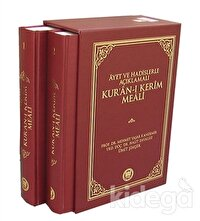 Ayet ve Hadislerle Açıklamalı Kur'an-ı Kerim Meali (2 Cilt Takım)