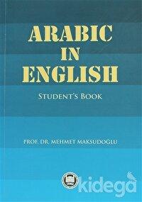 Arabic in English